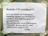 Bushido CD