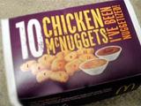 McDonald's kann nicht zählen