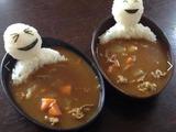 Reisfiguren