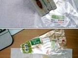 Belegtes-Sandwich