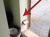 Schlanke Toilette