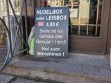 Leisbox