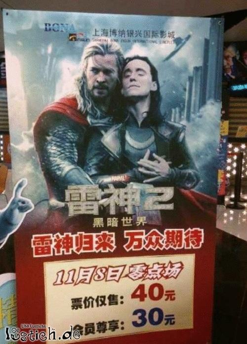 Asiatisches Filmposter