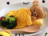 Mein Mittagessen