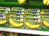 Bananenverpackung