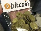 Bitcoins kaufen