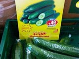 Salami für Vegetarier